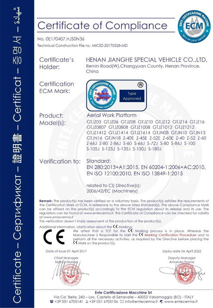 الصين Henan Jianghe Special Vehicle Technologies Co.,Ltd الشهادات